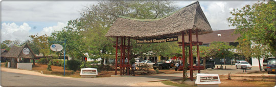 Diani Beach Shopping Centre Slide 0